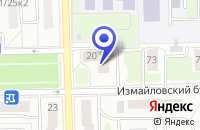Схема проезда до компании АПТЕКА ОНФАРМ в Москве