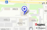 Схема проезда до компании АВТОСЕРВИСНОЕ ПРЕДПРИЯТИЕ АРДЕН в Москве