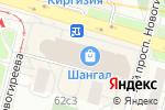 Схема проезда до компании Джардино Ди Пино в Москве