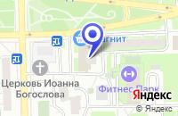 Схема проезда до компании СЕРВИСНЫЙ ЦЕНТР ТЕРМИНАЛ-СЕРВИС ВОСТОК в Москве