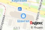 Схема проезда до компании Remmob в Москве