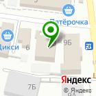 Местоположение компании Импикс
