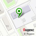 Местоположение компании Детский сад №19, Ручеек