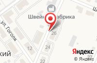 Схема проезда до компании Аптека в Бородинском