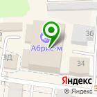 Местоположение компании Ярославна