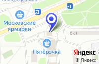 Схема проезда до компании САЛОН КРАСОТЫ АРИАДНА-КОМ в Москве