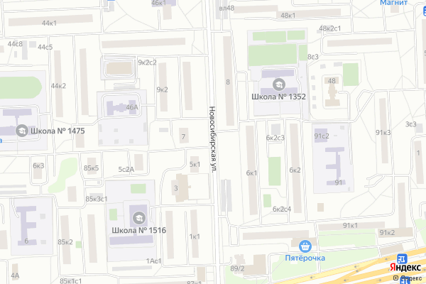 Ремонт телевизоров Улица Новосибирская на яндекс карте