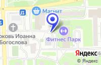 Схема проезда до компании ТД ГУДВИН в Москве