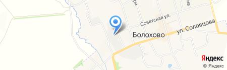 Холодильная техника на карте Болохово