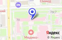 Схема проезда до компании ЦЕНТРАЛЬНЫЙ КЛИНИКО-ДИАГНОСТИЧЕСКИЙ КОМПЛЕКС в Москве