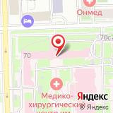 Национальный центр грудной и сердечно-сосудистой хирургии им. Св. Георгия