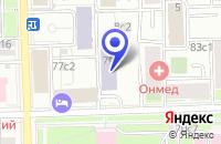 Схема проезда до компании ЛИЗИНГОВАЯ КОМПАНИЯ ХИМГАЗКОМПЛЕКТ в Москве