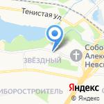 Людмила на карте Старого Оскола