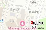 Схема проезда до компании The Wedding Room в Москве