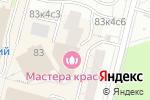Схема проезда до компании Лариса в Москве
