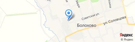 Любимый кабинет на карте Болохово
