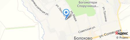 Магазин на карте Болохово