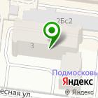 Местоположение компании М-Стайлер
