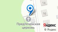 Компания Храм Рождества Иоанна на карте
