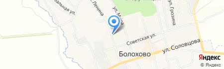 Киоск по продаже питьевой воды на карте Болохово