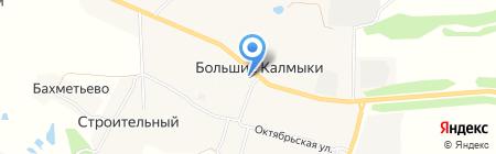 ДАВ на карте Больших Калмыков