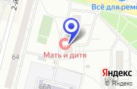 Схема проезда до компании ДИЗАЙН-СТУДИЯ РАКУРСЪ в Москве