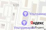 Схема проезда до компании Радуга в Королёве