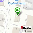 Местоположение компании Fonbet