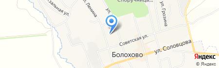 Детский сад №1 Колокольчик на карте Болохово