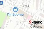 Схема проезда до компании АВЗ в Москве