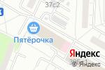 Схема проезда до компании Хронографъ в Москве