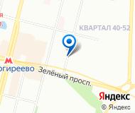 """Юридическая Компания """"ХОРС"""" ООО"""