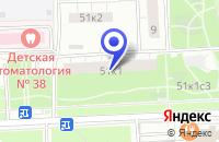 Схема проезда до компании ИНЖЕНЕРНО-МЕДИЦИНСКИЙ ЦЕНТР АГМА в Москве
