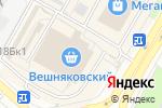 Схема проезда до компании Юрьевская буренка в Москве