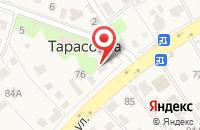 Схема проезда до компании Амбулатория с. Тарасовка в Черкизово