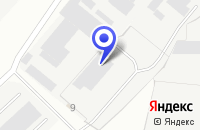 Схема проезда до компании МОСЭНЕРГОМОНТАЖ-АВТОБАЗА в Дзержинском