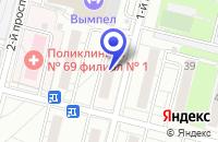 Схема проезда до компании АПТЕЧНЫЙ ПУНКТ ВЕРА в Москве