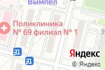 Схема проезда до компании Ателье по ремонту и пошиву одежды в Москве
