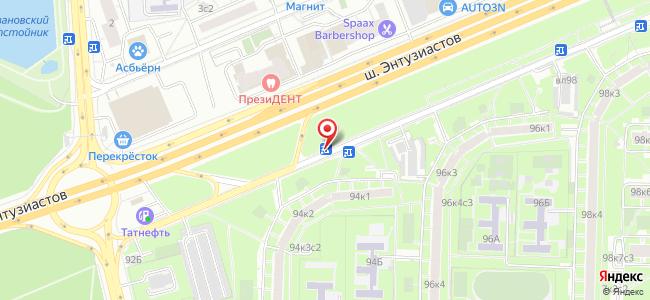 шоссе Энтузиастов д.94