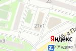 Схема проезда до компании СЕНТИТО в Москве