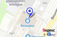 Схема проезда до компании ОБУВНОЙ МАГАЗИН БИСТЕП в Москве