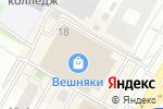 Схема проезда до компании Applerem в Москве