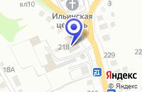 Схема проезда до компании АПТЕКА АЛЬФА-РИТМ в Старом Осколе