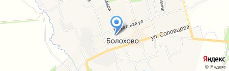 Кредо на карте Болохово