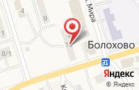 Схема проезда до компании Книгочей в Болохово