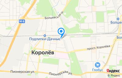 Местоположение на карте пункта техосмотра по адресу Московская обл, г Королёв, ул Космонавта Стрекалова, д 52 стр 4