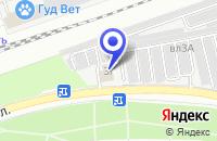 Схема проезда до компании АВТОСЕРВИСНОЕ ПРЕДПРИЯТИЕ АВТОПРОЕКТ в Москве