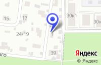 Схема проезда до компании СЕРВИС-ФИРМА ЛЕССА в Королеве