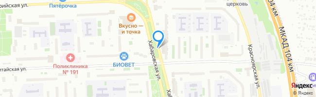 Хабаровская улица