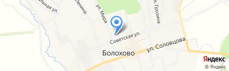 Надежда на карте Болохово